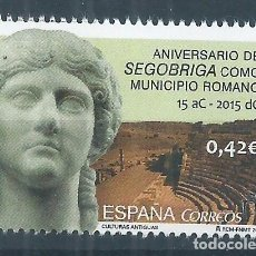 Sellos: R13.G8/ ESPAÑA NUEVOS /**/ MNH, 2015, EDF. 4993, CULTURAS ANTIGUAS. Lote 82183672