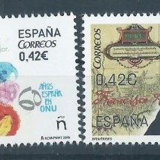 Sellos: R13.G8/ ESPAÑA NUEVOS /**/ MNH, 2015, EDF. 5002/03, EFEMERIDES. Lote 82185608