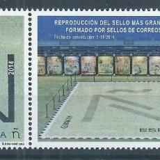 Sellos: R13.G8/ ESPAÑA NUEVOS /**/ MNH, 2015, EDF. 4973, RECORD GUINNESS. Lote 82186504