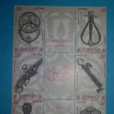 Sellos: SELLO - ESPAÑA - CORREOS - EDIFIL DEL 3061 AL 3066 - ARTESANÍA ESPAÑOLA - HIERRO - 1990 - 6 VALORES. Lote 82778728