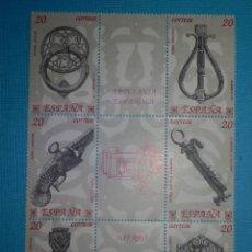 Sellos: SELLO - ESPAÑA - CORREOS - EDIFIL DEL 3061 AL 3066 - ARTESANÍA ESPAÑOLA - HIERRO - 1990 - 6 VALORES. Lote 146281733
