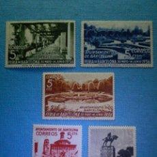 Sellos: SELLO - ESPAÑA - CORREOS - BARCELONA - EDIFIL DEL 14 AL 18 - FERIA DE MUESTAS - 1936. Lote 128259068