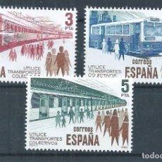 Sellos: R60.BLOCK_03/ ESPAÑA 2560/62 ** MNH, UTILICE TRASPORTES COLECTIVOS, 1980. Lote 144535634