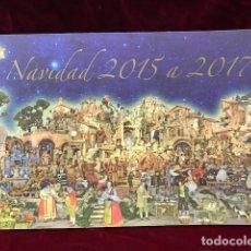 Sellos: TARJETA ESPECIAL NAVIDAD 2015 A 2017. Lote 109294575