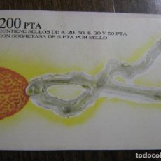 Sellos: COLECCIÓN DE SELLOS: V CENTENARIO DEL DESCUBRIMIENTO DE AMÉRICA. Lote 83304572