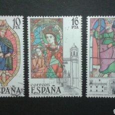 Sellos: SELLOS DE ESPAÑA. EDIFIL 2721/23. SERIE COMPLETA USADA 1983. VIDRIERAS. Lote 83451187