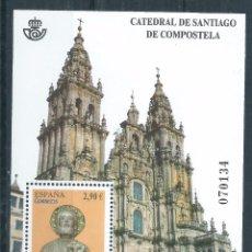 Sellos: R13.G10/ ESPAÑA 4729 ** MNH, 2012, CATEDRALES. Lote 83723908