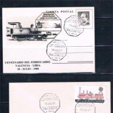 Sellos: ESPAÑA. SOBRE Y TARJETA CON MATASELLOS DEL FERROCARRIL. Lote 83835432