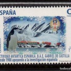 Sellos: ESPAÑA 5118** - AÑO 2017 - BASE ANTARTICA ESPAÑOLA - GABRIEL DE CASTILLA. Lote 115439760