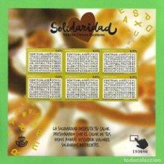 Sellos: EDIFIL 5079 H.B. VALORES CÍVICOS ESCOLARES - SOLIDARIDAD. (2016).** NUEVO SIN FIJASELLOS.. Lote 84099152