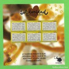 Sellos: EDIFIL 5079 HB. VALORES CÍVICOS ESCOLARES. - SOLIDARIDAD. (2016).**. Lote 84099444