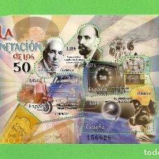 Sellos: EDIFIL 5090 H.B. LA GENERACIÓN DE LOS CINCUENTA. (2016).** NUEVO SIN FIJASELLOS.. Lote 84109880