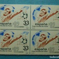Sellos: SELLO - ESPAÑA - CORREOS - EDIFIL 2662 COPA MUNDIAL FUTBOL 82 - BLOQUE DE 4 - 1982 33 PTAS. Lote 84123564