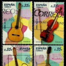 Sellos: ESPAÑA 2011- EDI 4628/31 (INSTRUMENTOS MUSICALES) USADOS. Lote 84126292