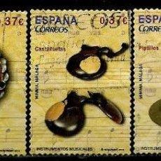 Sellos: ESPAÑA 2013- EDI 4781/85 (INSTRUMENTOS MUSICALES) USADOS. Lote 84368728