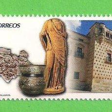 Sellos: EDIFIL 4873. MUSEOS - MUSEO DE GUADALAJARA. (2014).** NUEVO Y SIN FIJASELLOS.. Lote 84419792
