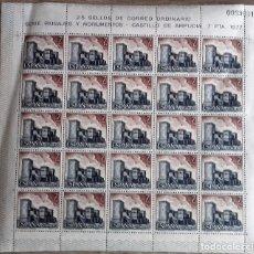 Sellos: ESPAÑA 1977 -SERIE TURÍSMO - CASTILLO DE AMPUDIA EN PALENCIA - PLIEGO DE 25 SELLOS COMPLETO. Lote 84523764