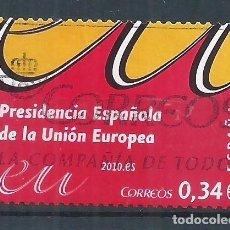 Sellos: R16/ ESPAÑA USADOS 2010, EDF. 4547, ... UNION EUROPEA .... Lote 84828624