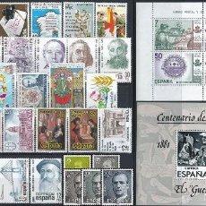 Sellos: SELLOS DE ESPAÑA AÑO 1981 COMPLETO NUEVO SIN FIJASELLO. Lote 84908908