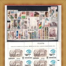 Sellos: SELLOS DE ESPAÑA AÑO 1983 COMPLETO NUEVO SIN FIJASELLO. Lote 99709850