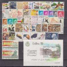 Sellos: SELLOS DE ESPAÑA AÑO 1985 COMPLETO NUEVO SIN FIJASELLO. Lote 132475051