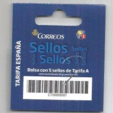 Sellos: BLISTER CON 5 SELLOS BARCELONA 12 MESES 12 SELLOS . Lote 84932124
