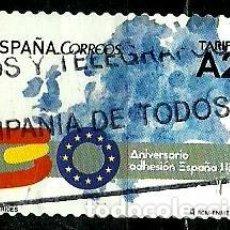 ESPAÑA 2016- EDI 5069 (Sello-UE) usados