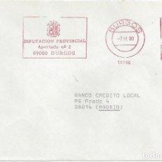 Sellos: CARTA FRANQUEO MECANICO DIPUTACION BURGOS MATASELLO TESORERIA. Lote 85213440