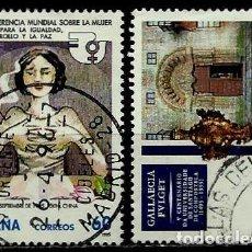 Sellos: ESPAÑA 1995- EDI 3386-89 (SERIES-LA MUJER Y UNIVERSIDAD SANTIAGO) USADOS. Lote 155661882