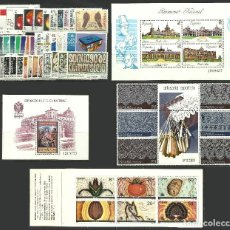 Sellos: ESPAÑA, AÑO 1989 COMPLETO, NUEVO SIN SEÑAL FIJASELLOS, MNH**. Lote 85300784
