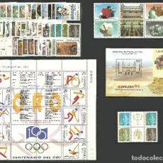 Sellos: ESPAÑA, AÑO 1994 COMPLETO, NUEVO SIN SEÑAL FIJASELLOS, MNH**. Lote 85301392