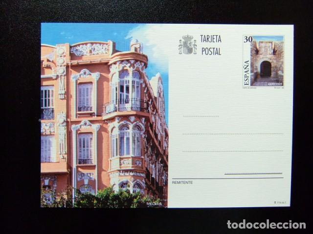 ESPAÑA 1995 TARJETA ENTERO POSTAL TURISMO (MELILLA) EDIFIL 159 (Sellos - España - Juan Carlos I - Desde 1.986 a 1.999 - Nuevos)