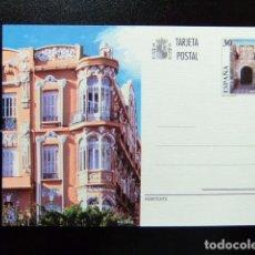 Sellos: ESPAÑA 1995 TARJETA ENTERO POSTAL TURISMO (MELILLA) EDIFIL 159. Lote 85480028