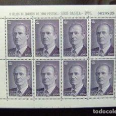 Sellos: ESPAÑA 1995 JUAN CARLOS I (REY DE ESPAÑA ) EDIFIL MP 50 ** YVERT 3403 ** MNH. Lote 85525284