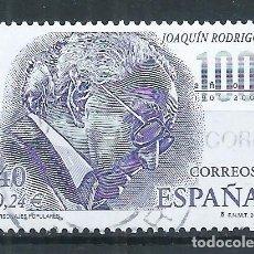 Sellos: R16/ ESPAÑA USADOS 2001, EDF. 3783, PERSONAJES POPULARES. Lote 85829116