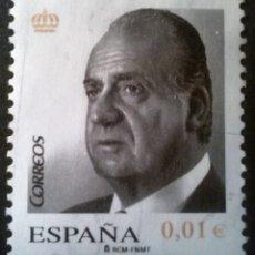Sellos: JUAN CARLOS I (2008). Lote 86048888