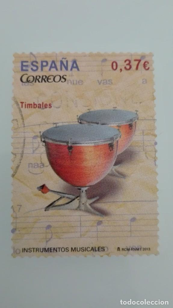 EDIFIL 4785 INSTRUMENTOS MUSICALES (Sellos - España - Juan Carlos I - Desde 2.000 - Usados)