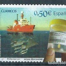 Sellos: R16/ ESPAÑA USADOS 2011, EDF. 4627, BIODIVERSIDAD Y OCEANOGRAFIA. Lote 86524372
