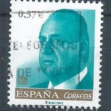 Sellos: R16/ ESPAÑA USADOS , S. M. DON JUAN CARLOS I. Lote 86525748
