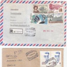 Sellos: 4 SOBRES CERTIFICADOS TENERIFE CANARIAS ENTRE 1981 Y 1990. BONITOS FRANQUEOS. Lote 86795104