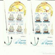 Sellos: BARCOS DE EPOCA, REAL PHELIPE Y EL CATALÁN CON TRIPTICO COMO SE APRECIA EN LAS FOTOS. Lote 86853964
