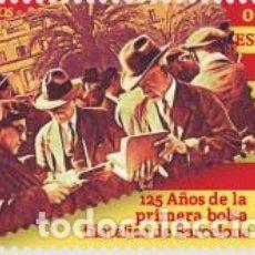 Sellos: AÑO 2016 (5050) BOLSA FILATELICA DE BARCELONA (NUEVO). Lote 86878728