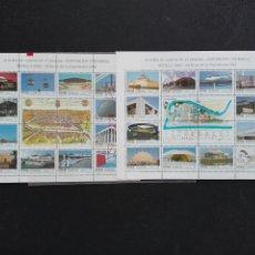 Sellos: EXPOSICIÓN UNIVERSAL SEVILLA 1992 2 HOJAS BLOQUE. Lote 86973486