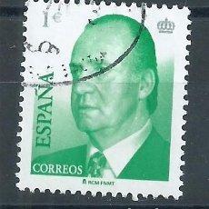 Sellos: R16/ ESPAÑA USADOS, S.M. DON JUAN CARLOS I. Lote 86998780