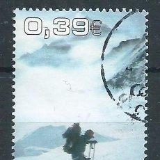 Sellos: R16/ ESPAÑA USADOS 2007, DEPORTES. AL FILO DE LO IMPOSIBLE. Lote 87003460