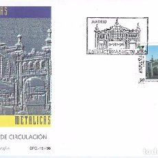 Sellos: EDIFIL 3444 ESTRUCTURAS METÁLICAS. MERCADO CENTRAL ZARAGOZA. SOBRE PRIMER DÍA 05-07-1996.. Lote 87038984