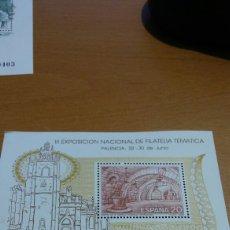 Sellos: SELLO ESPAÑA 3 EXPOSICIÓN NACIONAL DE FILATELIA PALENCIA. Lote 87262608