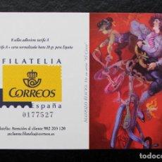 Sellos: ESPAÑA 2005 EL CIRCO EDIFIL 4133 AL 4140 CARNÉ DE OCHO SELLOS AUTOADESIVOS. Lote 87448320