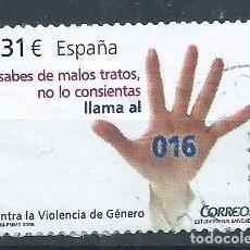 Sellos: R16/ ESPAÑA USADOS 2008, EDF. 4389, CENTRO LA VIOLENCIA DE GENERO. Lote 87674068