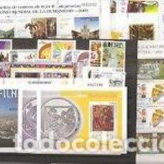 Sellos: SELLOS ESPAÑA AÑO 2001 COMPETO NUEVO SIN SEÑAL DE FIJASELLOS. Lote 88220736